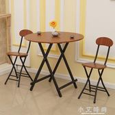 家用摺疊桌便攜簡易吃飯桌子現代簡約圓桌歐式小戶型圓形實木餐桌 小艾時尚igo
