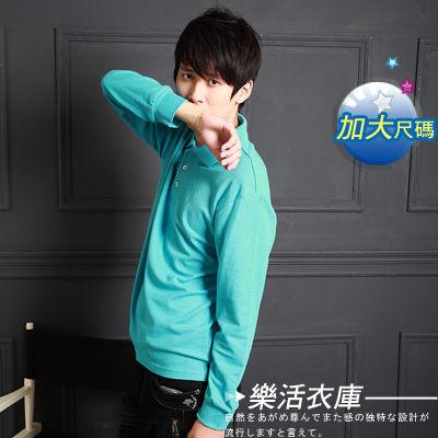 大尺碼美式風百搭素面網眼POLO衫 現+預 (翠綠+黃色) 樂活衣庫【7150】