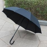雨傘十骨長柄傘廣告傘禮品傘定做印字印logo定制雙人黑色直柄雨傘 滿天星