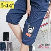 五分褲--輕鬆自在鬆緊褲頭兔子貼布造型休閒五分褲(黑.灰.藍XL-4L)-R125眼圈熊中大尺碼◎