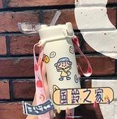 兒童水杯兒童水保溫杯女韓國ins原宿風不銹鋼水杯簡約學生便攜小巧可愛杯子【風鈴之家】