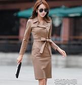 OL洋裝冬季新款女長袖職業風衣連身裙名媛時尚包臀打底裙修身氣質O 快速出貨