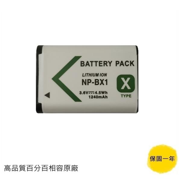 【送電池盒】SONY NP-BX1 防爆鋰電池 RX100M3 RX100M5 RX100M6 RX100M7 RX100 III V VI VII