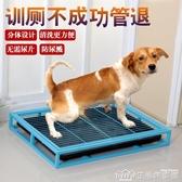 狗狗廁所寵物自動沖水拉漏屎尿便盆金毛大號中小型犬室內泰迪用品 NMS樂事館新品