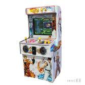 遊戲機 月光寶盒5s拳皇雙人街機搖桿大型兒童游戲機投幣三國戰紀街頭霸王 LN6864【Sweet家居】