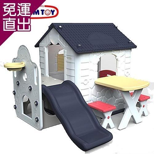 韓國【HAENIM TOY】 Fun Park Kids Play House 多功能遊戲屋+溜滑梯+桌椅 海軍藍 HN-777【免運直出】