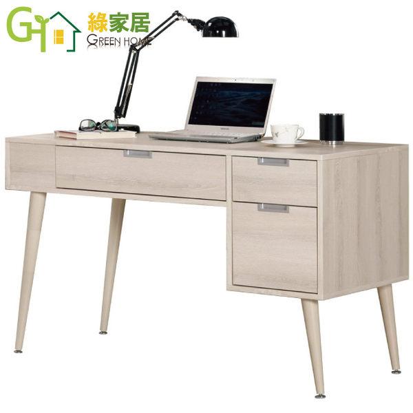 【綠家居】芝加哥 木紋4尺三抽書桌/電腦桌