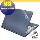 【Ezstick】MSI Modern ...