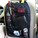 汽車椅背置物袋 多功能椅背袋 汽車椅背袋車載 收納雜物袋