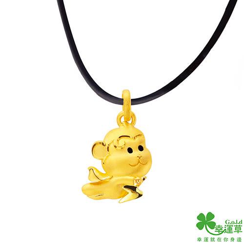 幸運草金飾 猴犀雷 黃金墜子 送項鍊