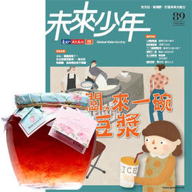 《未來少年》1年12期 贈 Rosadoli保加利亞羅絲多麗蜂蜜玫瑰茶(680g/罐)