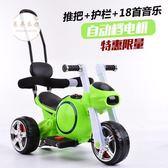 限量85折搶購兒童可坐電動車新款兒童電動車摩托車小孩三輪車手推玩具車jy
