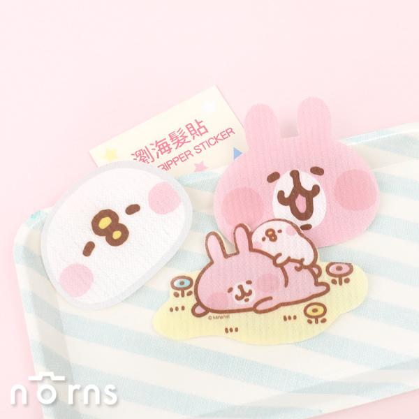 【Kanahei瀏海髮貼】Norns 正版授權 卡娜赫拉魔鬼氈系列 P助兔兔 無痕瀏海貼片