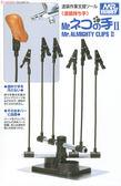 組裝模型工具 STS-GT34 日本郡氏 GUNZE 模型專用 塗裝架 噴漆夾 TOYeGO 玩具e哥