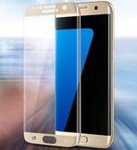 三星s7edge鋼化膜s7曲面-g9350手機曲屏玻璃貼膜s7e全屏覆蓋硬防摔samsung高清
