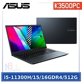 ASUS VivoBook Pro 15 K3500PC-0102B11300H 午夜藍(i5-11300H/16G/RTX3050-4G/512G PCIe/15.6)