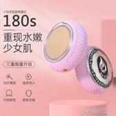 按摩儀器 美容儀器家用臉部按摩提拉緊致洗臉潔面毛孔清潔多功能 快速出貨YJT