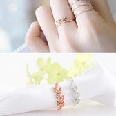 【NiNi Me 】韓系戒指氣質甜美樹葉微鑲水鑽開口式戒指戒指F0016