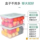 冰箱收納盒抽屜式收納神器廚房大儲物盒食物雞蛋保鮮盒冷凍密封盒【小橘子】