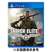 【PS4 遊戲】狙擊精英 4《中文版》