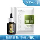 【Dr.Douxi 朵璽旗艦店】杏仁酸精華液 5% 30ml+杏仁酸面膜5片入