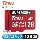 【TCELL 冠元】SUPERIOR+ microSDXC UHS-I A2 U3 V30 128GB 記憶卡