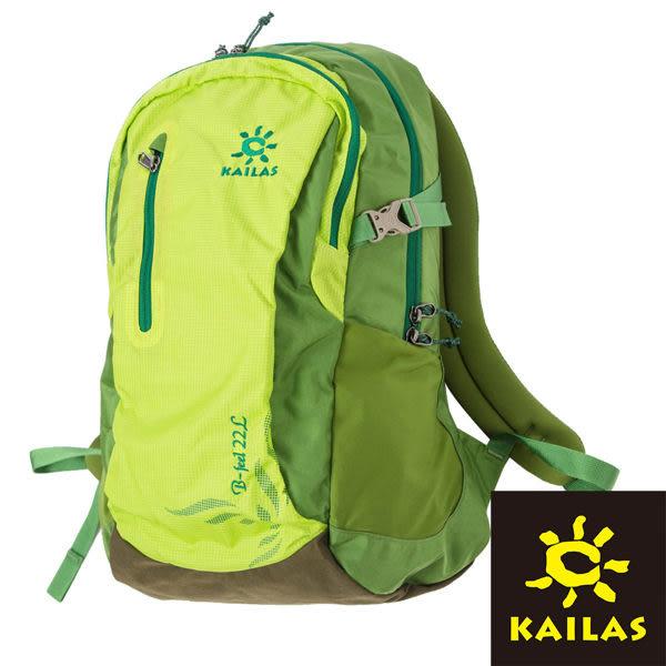 【Kailas】蝶戀(B-FEEL)休閒背包22L 檸綠 KA30020 登山 露營 休閒 旅遊 戶外