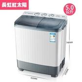 半全自動雙桶洗衣機筒缸嬰兒童家用宿舍小型迷你YYP