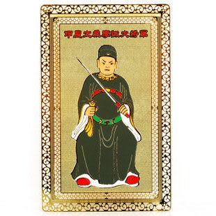 平安護身符金卡本命年甲辰太歲李誠大將軍生肖龍擺件