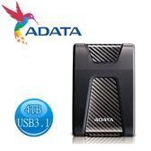 "ADATA  威剛 HD650 U3 4T 黑 2.5"" 行動硬碟 外接硬碟"