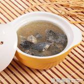 陶煲王小砂鍋家用燉鍋燉煲耐高溫明火小淺鍋燉盅陶瓷小碗營養湯煲  依夏嚴選