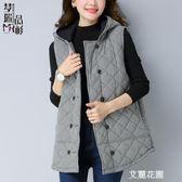 夢瑞品衫新款秋冬裝中老年夾棉馬甲女背心寬鬆媽媽裝外套坎肩外穿『艾麗花園』