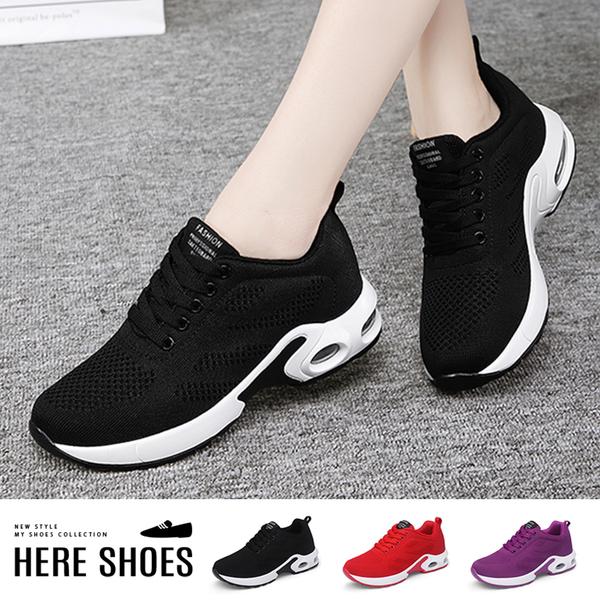 [Here Shoes]休閒鞋-輕量化飛織鞋面 舒適減震氣墊 簡約中性 慢跑鞋 舞鞋 運動休閒鞋-KN1727