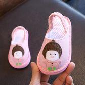 防滑拖鞋 兒童寶寶拖鞋秋1-3歲防滑可愛小公主幼兒園室內鞋嬰兒家居鞋小孩 怦然心動