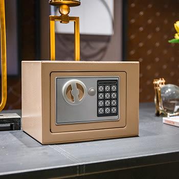 保險櫃家用辦公小型17E全鋼可入牆床頭迷你保險箱電子密碼  igo可然精品鞋櫃