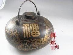 開光風水銅器 古銅暖手寶 懷爐