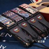 民謠吉它背帶加寬吉它帶子電吉它學生肩帶 斜跨貝斯木吉它通用