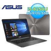 ASUS ZenBook UX430UN-0101A8250U 14吋筆電  石英灰【加贈行動電源】
