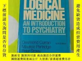 二手書博民逛書店psychological罕見medicineY133444 D