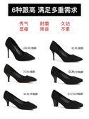 網紅高跟鞋女秋季新款法式少女百搭性感職業黑色細跟尖頭單鞋 沸點奇跡