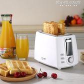 85度面包吐司機早餐烤面包機家用全自動bread toaster 土司機家用YXS 韓小姐的衣櫥