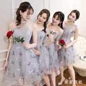 伴娘洋裝 新款夏季短款灰色修身婚禮伴娘團姐妹裙閨蜜伴娘服小禮服 QQ5474『東京衣社』