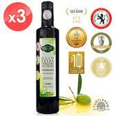 【 義大利Romano】羅蔓諾Picholine特級初榨橄欖油(500ml*3瓶)