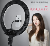 補光燈環形燈專用光拍照自拍落地支架攝影打光燈【極簡生活】
