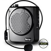 大聲公 擴音器先科擴音器小蜜蜂教師專用無線播放器 ~黑色