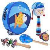 嬰兒玩具0-1歲 新生兒撥浪鼓3-6-12個月寶寶男孩女孩玩具搖鈴 薔薇時尚
