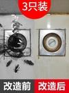地漏 【3只裝】潛水艇地漏防臭器衛生間下水道蓋地漏芯神器硅膠芯內芯 美物居家