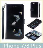 iPhone 7/8 Plus (5.5吋) 蝴蝶刺繡皮套 插卡 吊繩 支架 錢包 側翻皮套 手機套 手機殼 保護殼 皮套