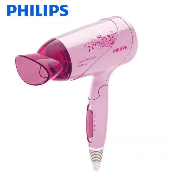 【本月主打 限量特價】飛利浦 HP8106 / HP-8106 PHILIPS 沙龍級可折疊吹風機