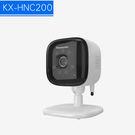 【IP網路】Panasonic DECT雲端監控系統--室內攝影機(KX-HNC200)